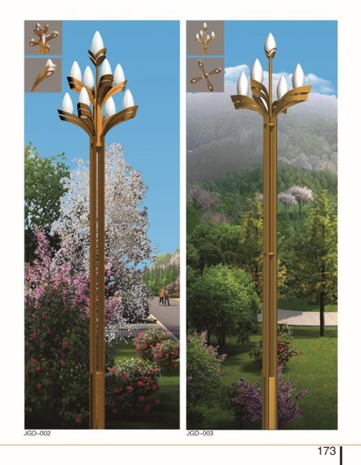 园林景观灯厂家