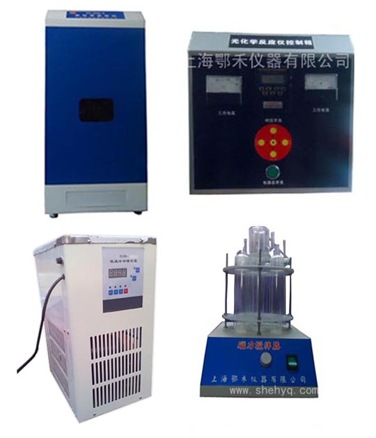 sh-ehe-v新型光化学反应仪