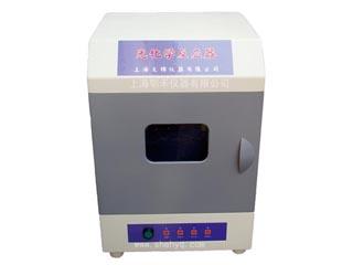 BL-ehe-B-a光化学反应仪