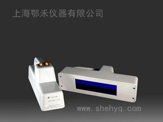 zf-105手提式紫外分析仪