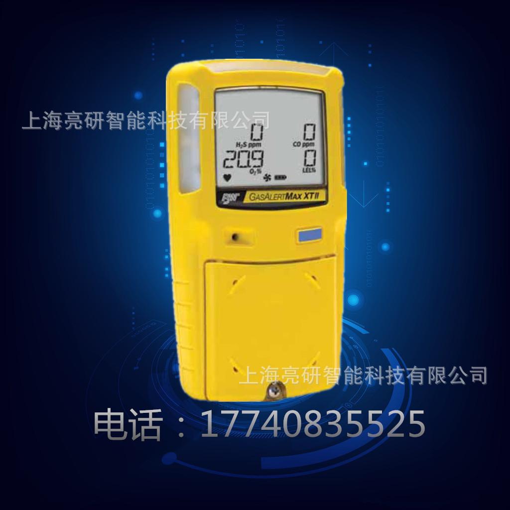 XT-4泵吸式四合一气体检测仪