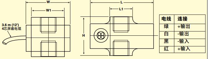 LC703/LCM703称重传感器 接线图
