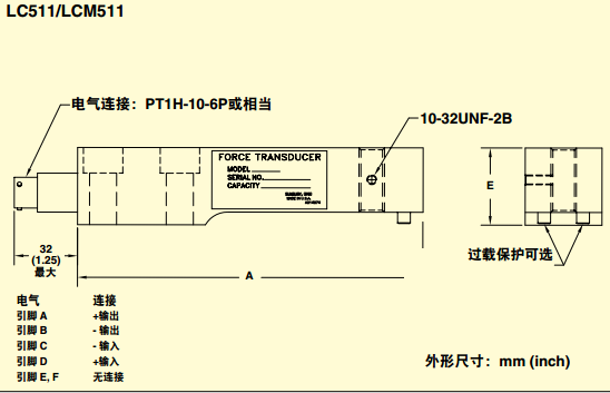 LC501/LCM501 LC511/LCM511称重传感器 接线图