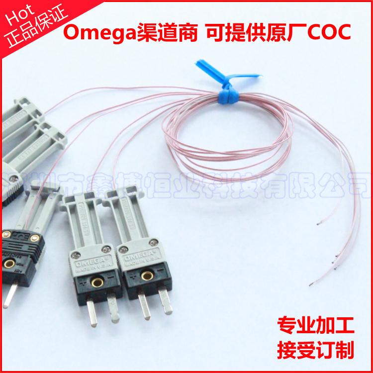 TT-J-30-SLE热电偶线+SMPW-J-M插头+SMP-SC绕线手柄