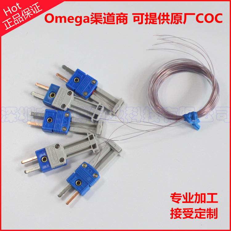 TT-T-40-SLE热电偶线+SMPW-T-M插头+SMP-SC绕线手柄