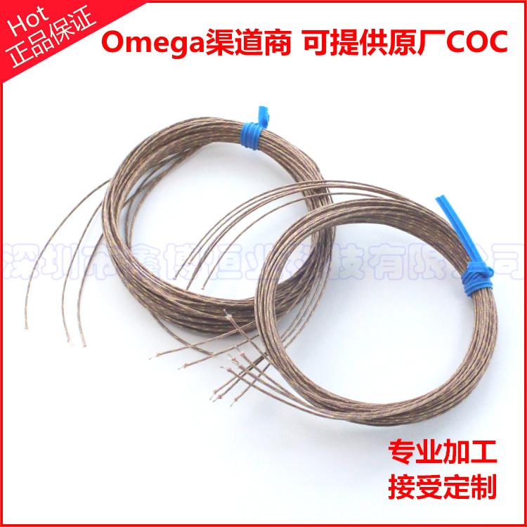 GG-K-30-SLE熱電偶線+焊點