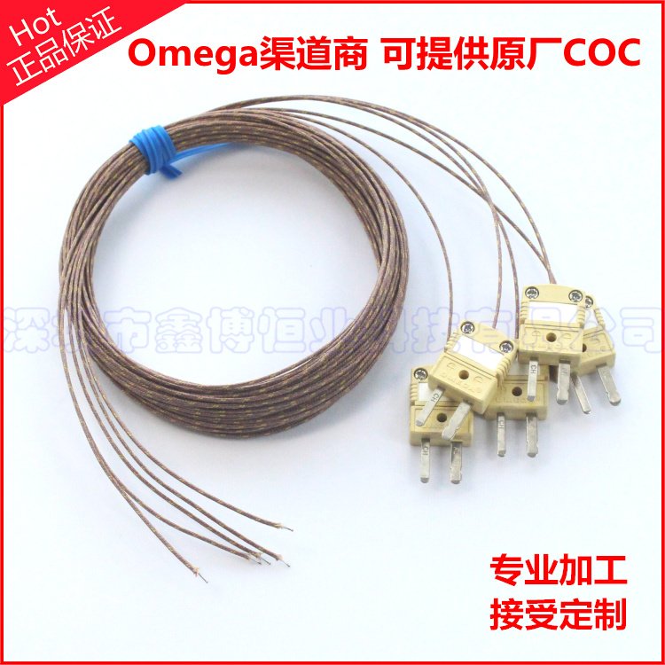 GG-K-30热电偶线+HMPW-K-M高温热电偶插头+焊点