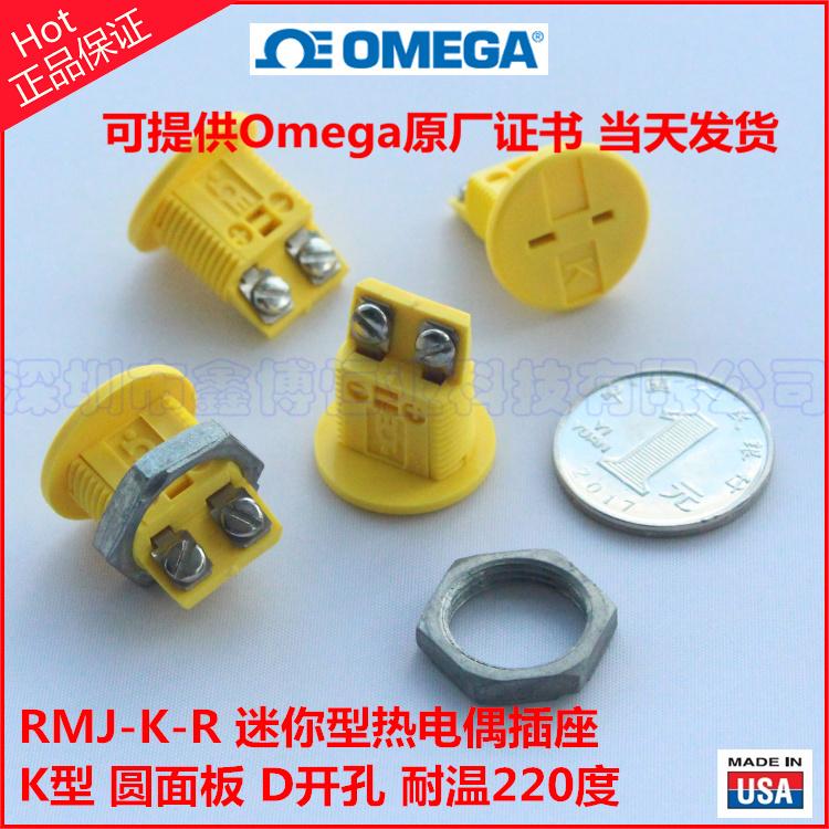 RMJ-K-R热电偶插座