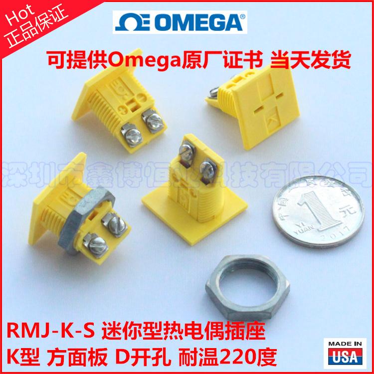 RMJ-K-S热电偶插座-方形面板式热电偶插座