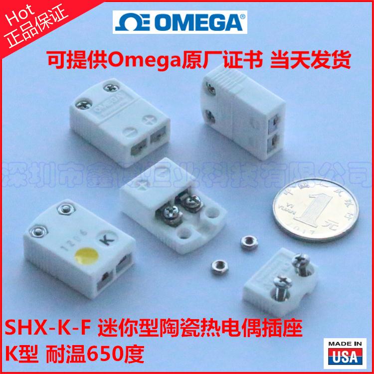 SHX-K-F陶瓷热电偶插座,耐温650度