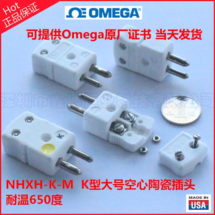 NHXH-K-M高温陶瓷热电偶插头