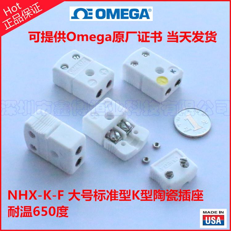 NHX-K-F高温陶瓷热电偶插座