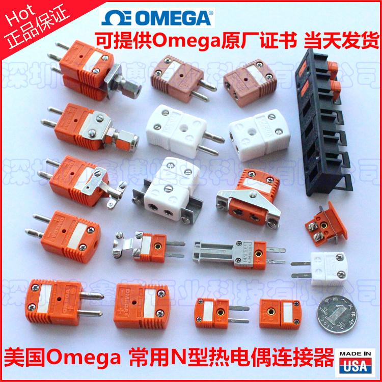 美国Omega常用 N型热电偶连接器
