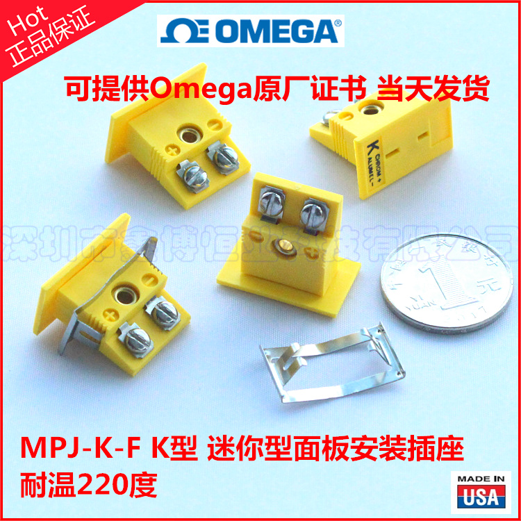MPJ-K-F面板安装式热电偶插座,耐温220度,