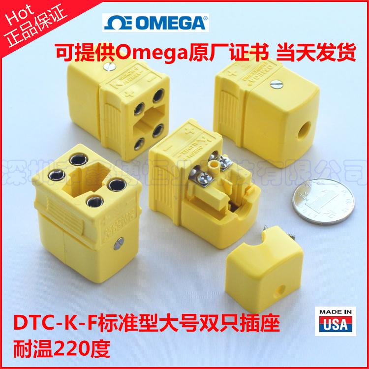 DTC-K-F雙只熱電偶插座