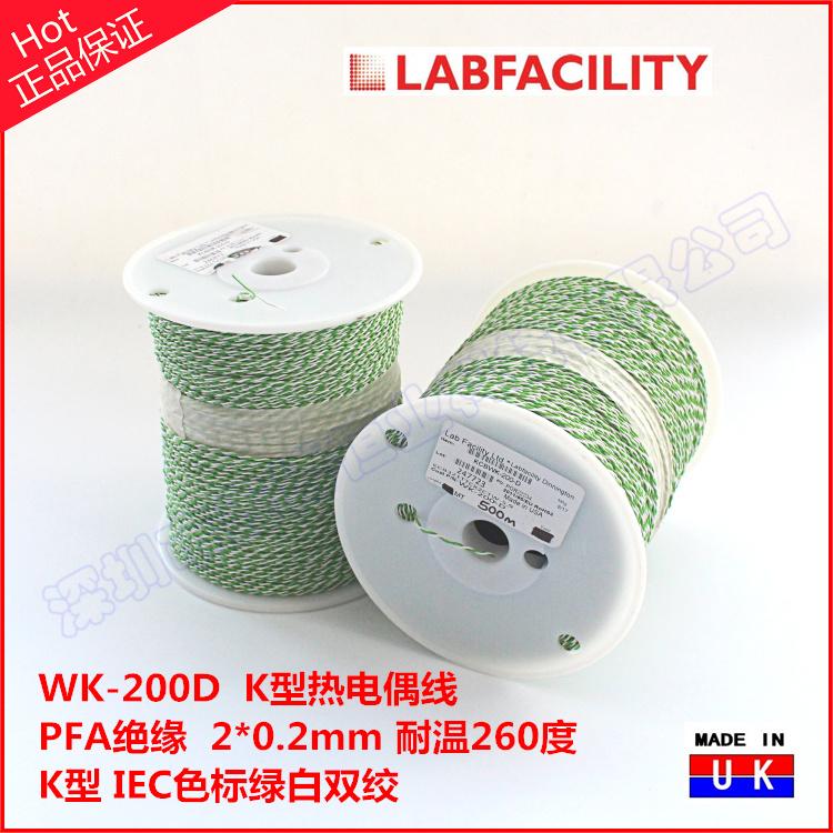 WK-200D热电偶线 英国LABFACILITY