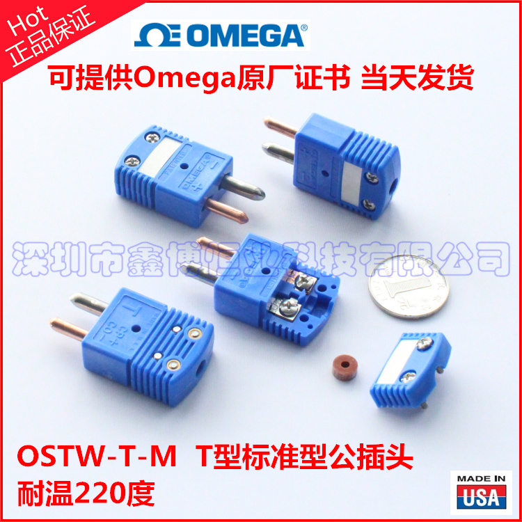 OSTW-T-M热电偶插头