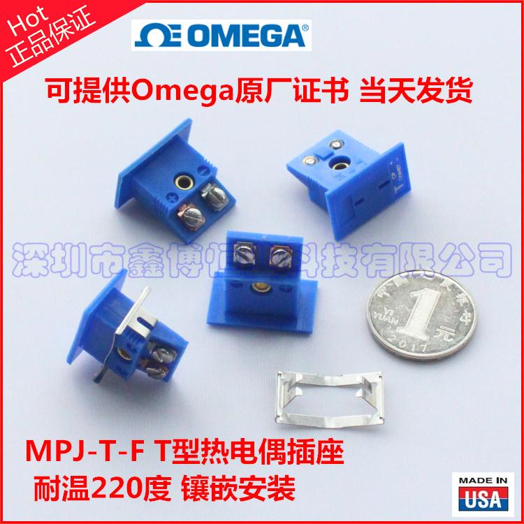 MPJ-T-F热电偶插座