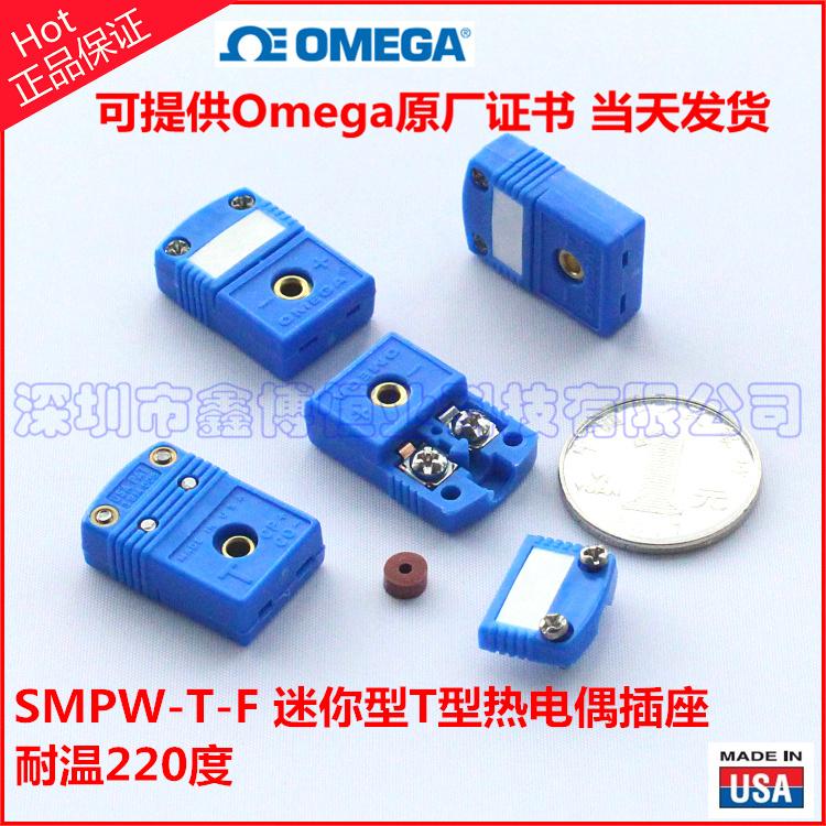 SMPW-T-F热电偶插座