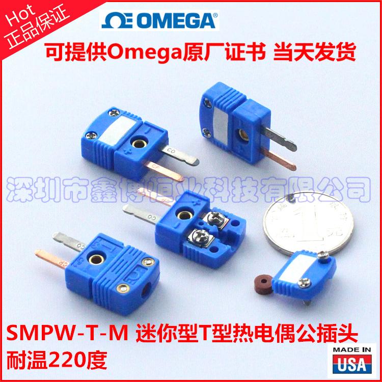 SMPW-T-M热电偶插头