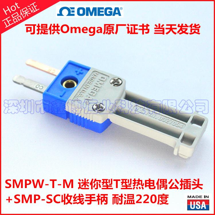 SMPW-T-M热电偶插头+SMP-SC塑料绕线手柄