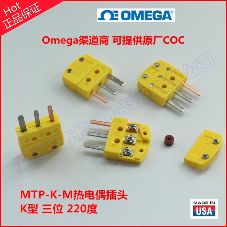 MTP-K-M热电偶插头