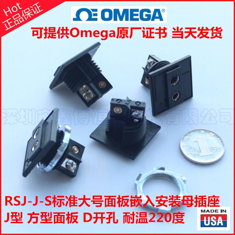RSJ-J-S热电偶插座