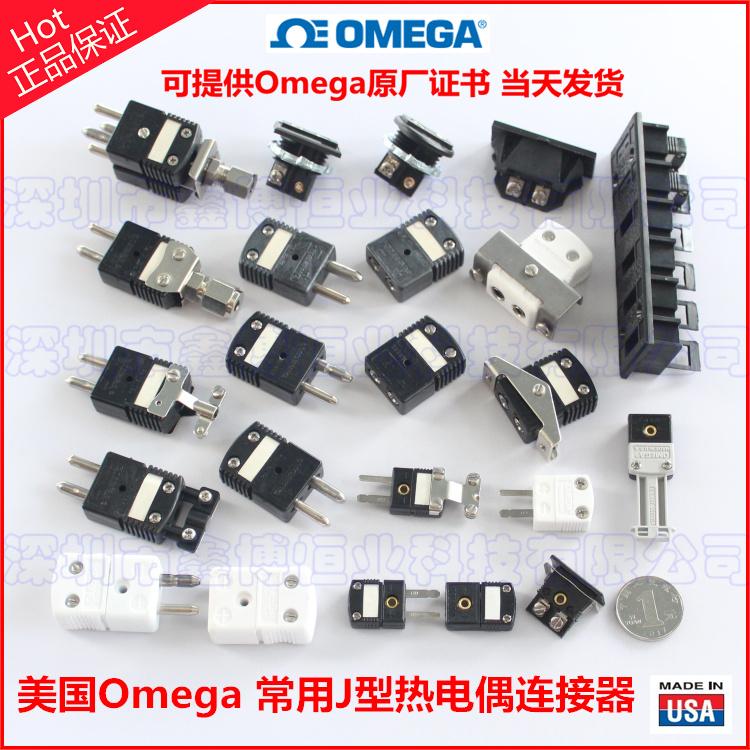 美國Omega常用 J型熱電偶插頭插座-圖片