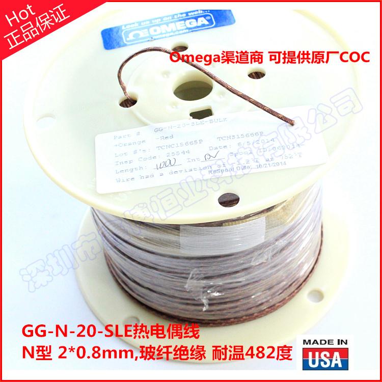 GG-N-20-SLE热电偶线