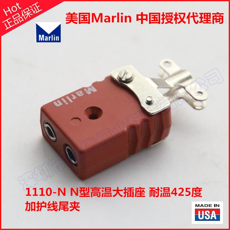 1110-N热电偶插座+PCLM护线夹
