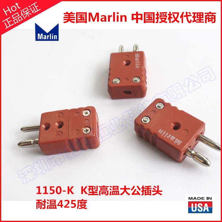 1150-K美國馬林高溫熱電偶插頭