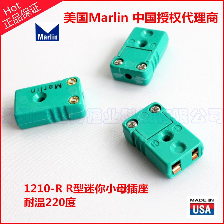 1210-R熱電偶插座