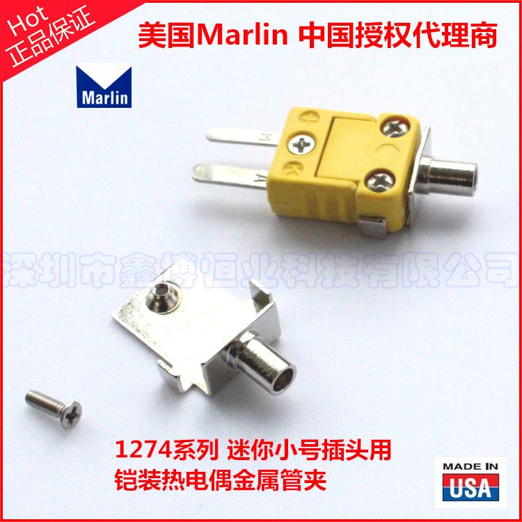 1260-K热电偶插头