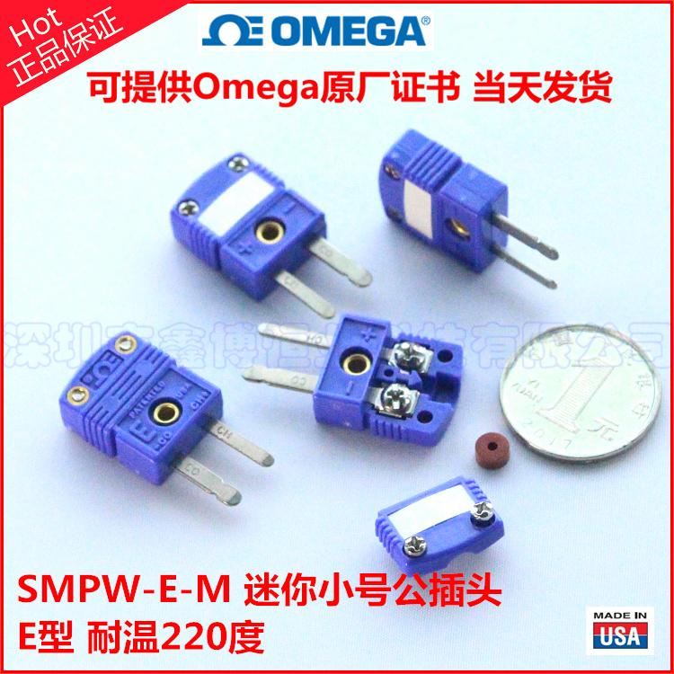 SMPW-E-M熱電偶插頭