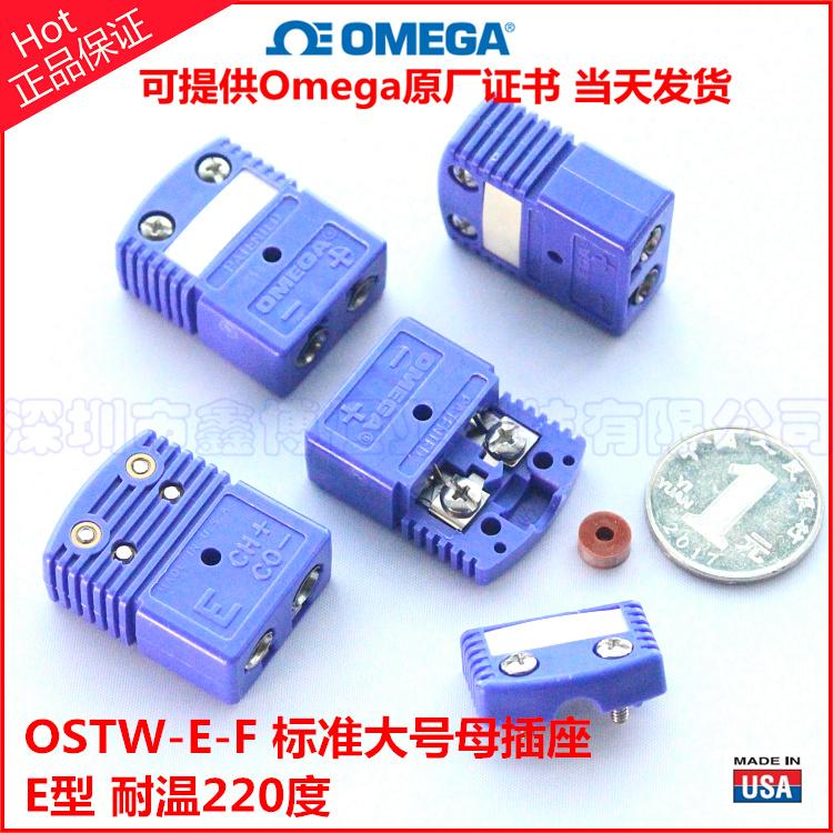 OSTW-E-F热电偶插座