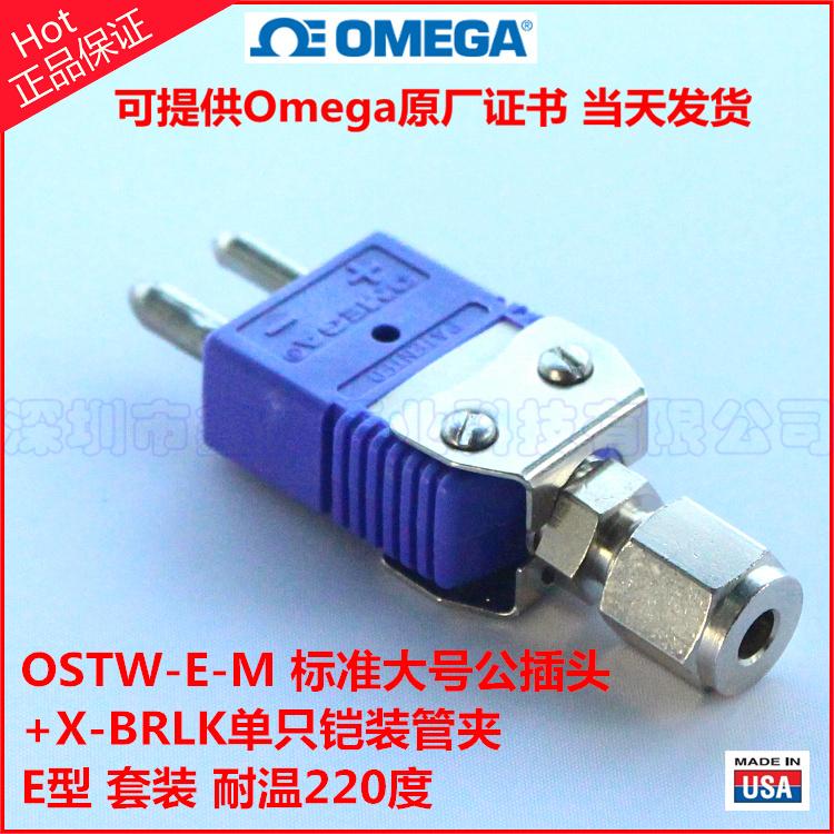 OSTW-E-M热电偶插头+X-BRLK单只铠装热电偶安装架