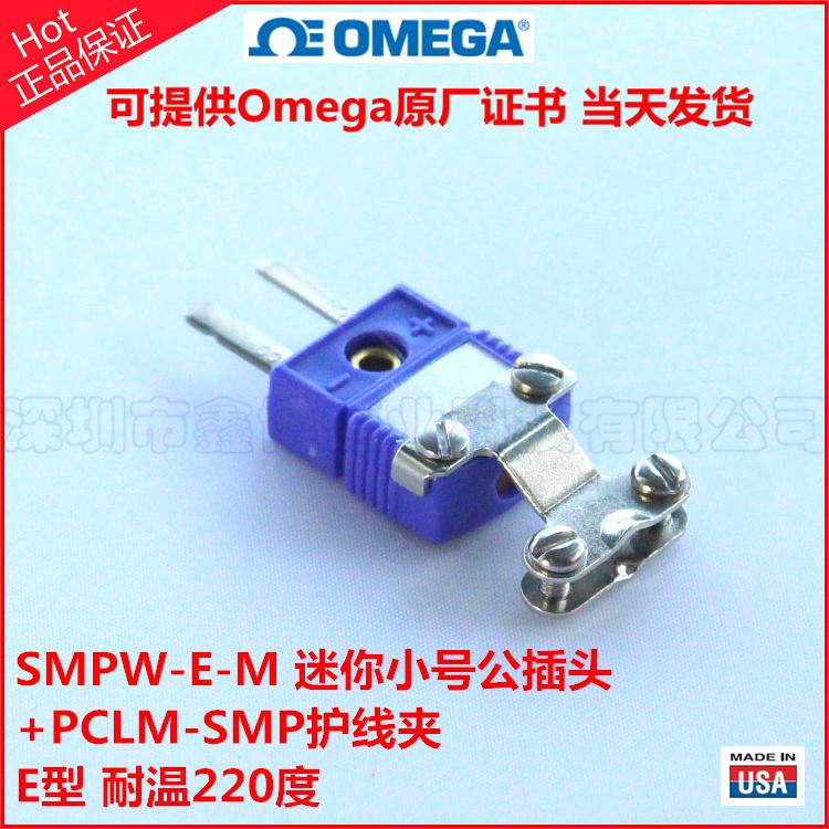 SMPW-E-M迷你型热电偶插头+PCLM-SMP热电偶线金属护线夹