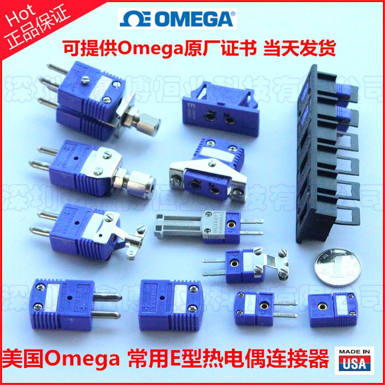 美国omega E型热电偶连接器-现货系列