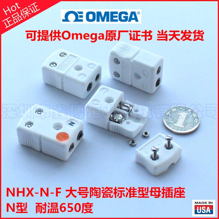 NHX-N-F熱電偶插座