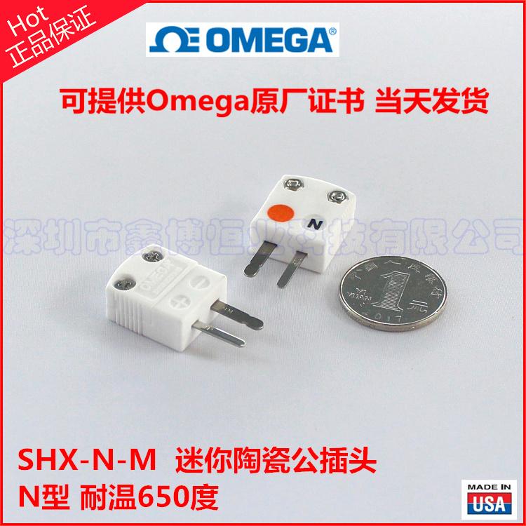 SHX-N-M热电偶插头