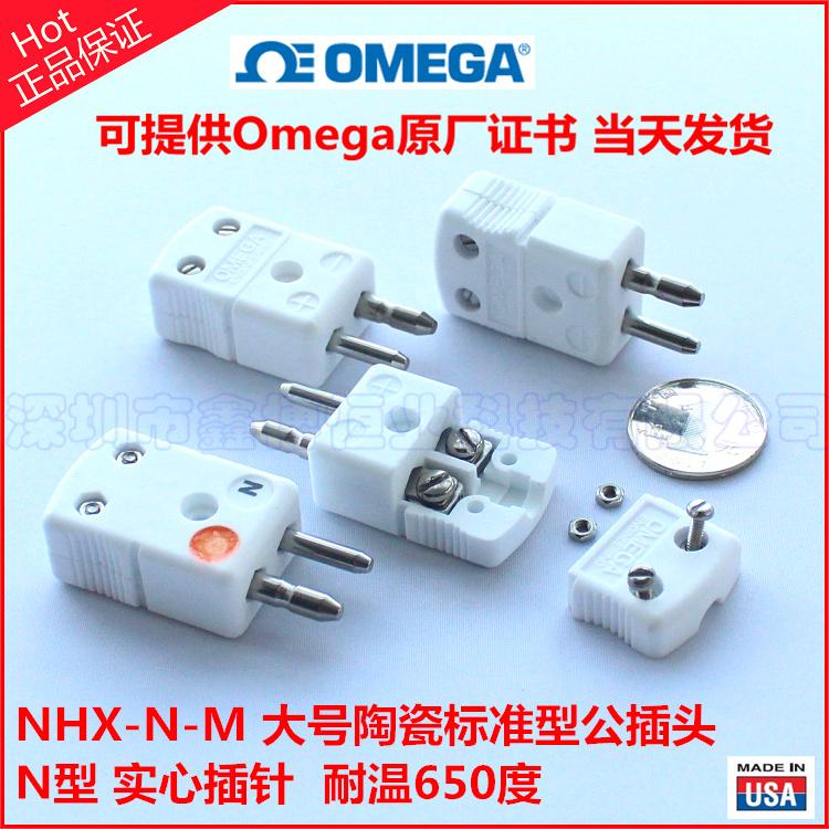 NHX-N-M热电偶插头