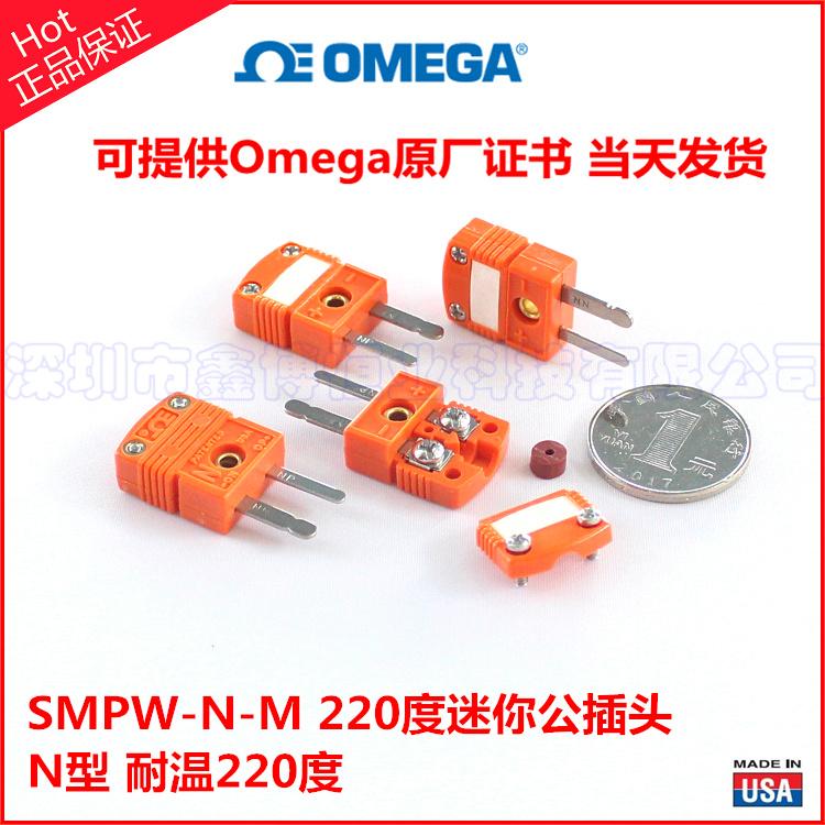 SMPW-N-M熱電偶插頭