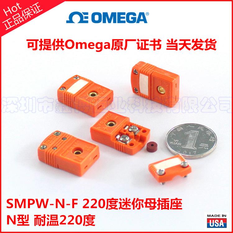 SMPW-N-F熱電偶插座