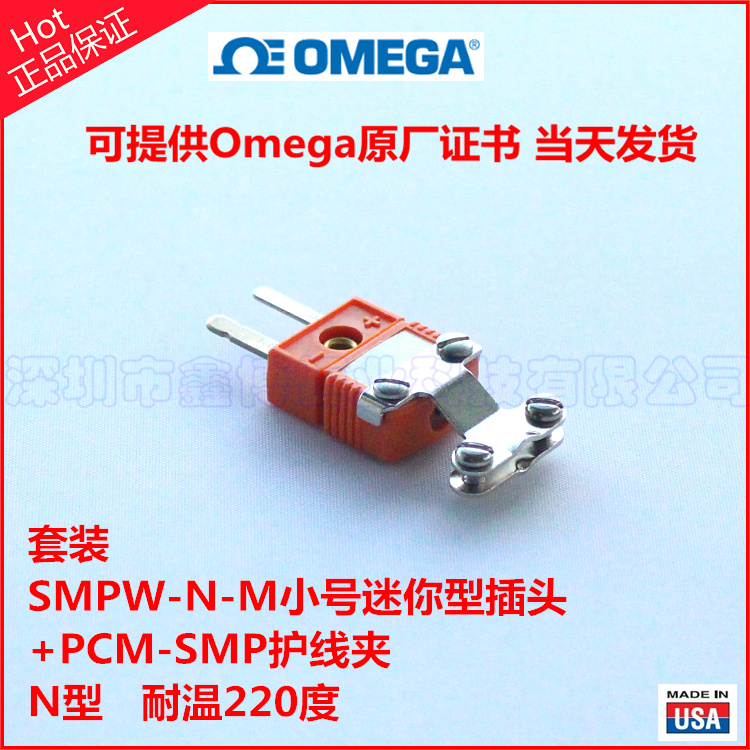 SMPW-N-M熱電偶插頭+熱電偶線金屬護線夾PCLM-SMP