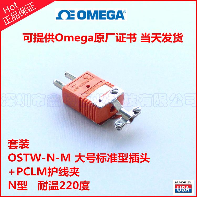 OSTW-N-M热电偶插头+PCLM热电偶线金属护线夹
