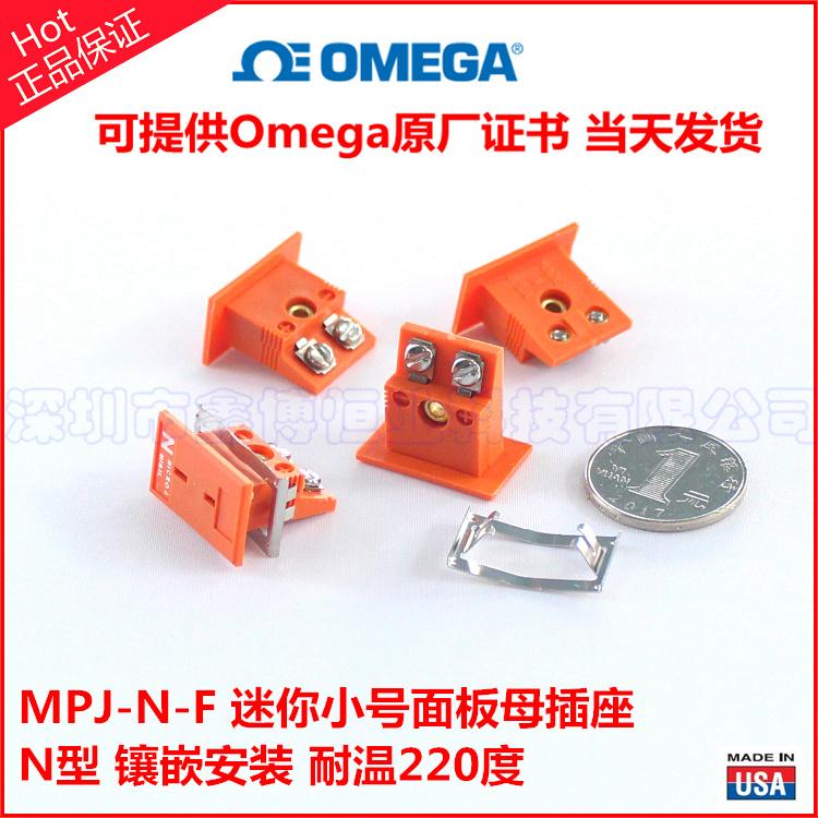 MPJ-N-F热电偶插座
