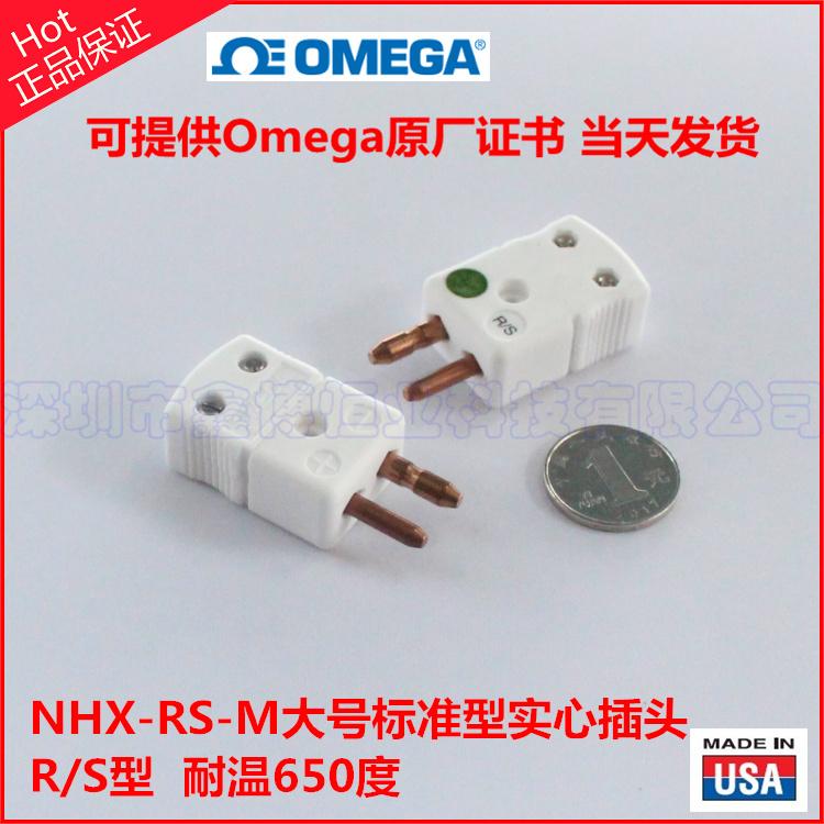 NHX-RS-M热电偶插头