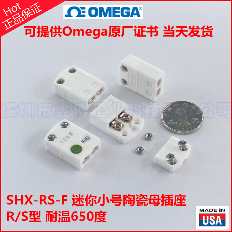 SHX-R/S-F熱電偶插座