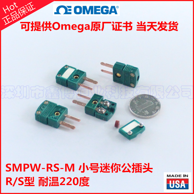 SMPW-R/S-M热电偶插头