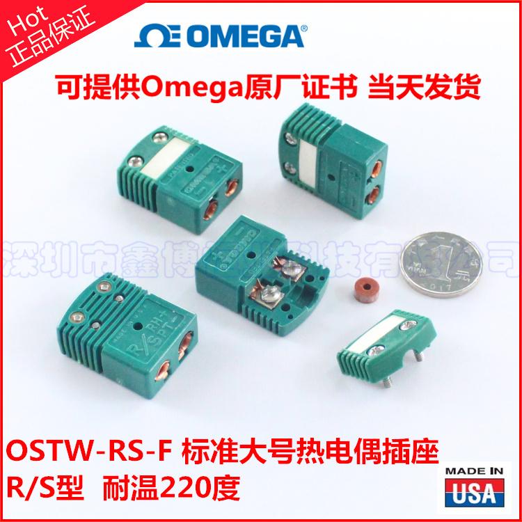 OSTW-R/S-F热电偶插座